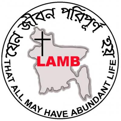 LAMB pregnancy hospital